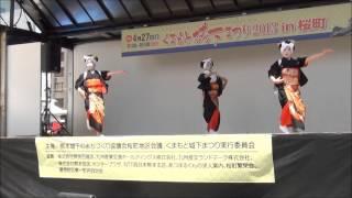 2013.4.27 くまもと城下まつり2013 in 桜町 ザ・わらべ(上村文乃) こ...