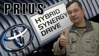 [Автообзор] Toyota PRIUS. Машина - смартфон.