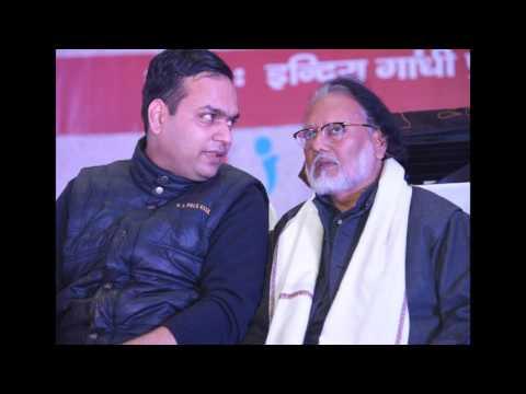 Help U Trust Celebrates 93rd Birthday of Kavi Gopal Dass Neeraj 04.01.2017