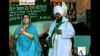 Keema Malki (Mohd. Sadiq & Ranjit Kaur) by Amarjit Rai
