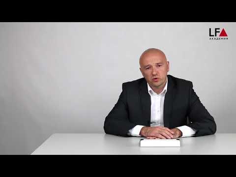 Сервитут в гражданском праве | А.О. Рыбалов