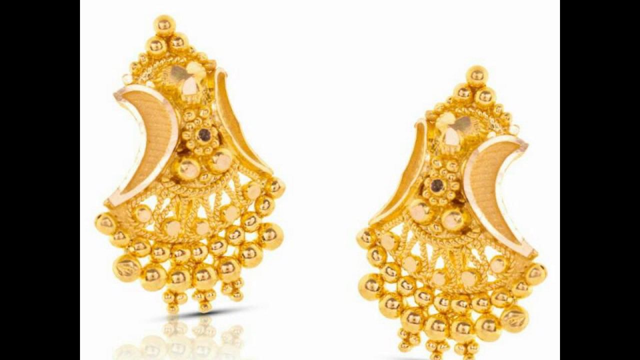 New Gold Earrings Designs 2017