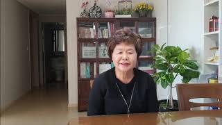 장정옥여사 고희연 축하영상편지