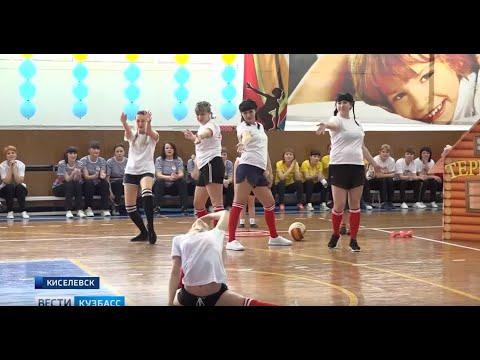 """В Киселевске прошел конкурс """"А ну-ка мамочки!"""""""