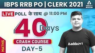 IBPS RRB PO/Clerk 2021   Maths #5   40 Days Crash Course To Crack IBPS RRB Exam
