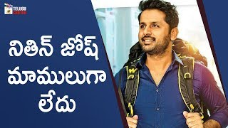 Nithin Latest Movie Update | Rakul Preet | Priya Prakash Varrier | 2019 Tollywood Latest Updates