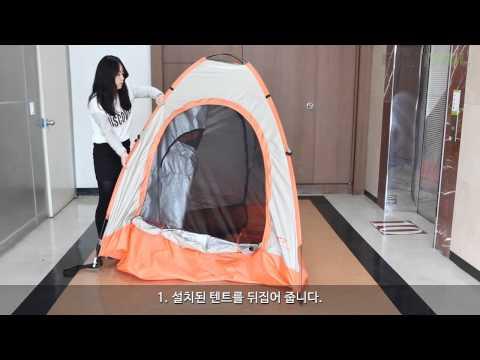 keumer 원터치 텐트 설치 및 접는 방법 소개영�
