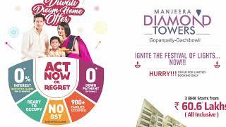 Manjeera Diamond Towers