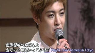 Kim Hyun Joong and Jung So Min ~ Cute Moments at PK Tokyo Fanmeet Evening Session