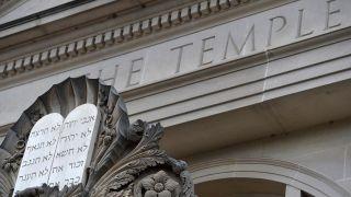 Senate demands action against threats on Jewish centers