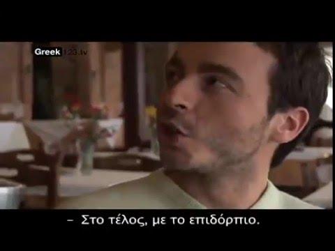 Греция самостоятельно • Форум Винского
