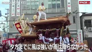 https://thepage.jp/osaka/detail/20170917-00000001-wordleafv 大阪は...