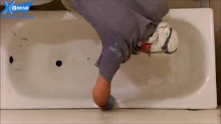 Реставрация ванны методом Эмалировка кистью(Полный процесс реставрации ванны по технологии Эмалировка кистью, от А до Я., 2016-06-01T13:20:34.000Z)