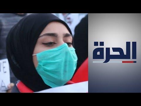 سقوط قتلى وجرحى من المحتجين العراقيين ومنظمة العفو الدولية تندد  - 19:59-2020 / 1 / 22