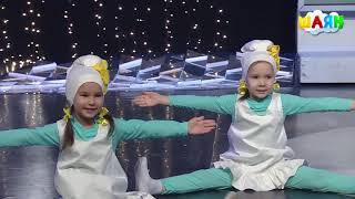 Шома бас Продвижение 3  «ШАЯН ТВ»