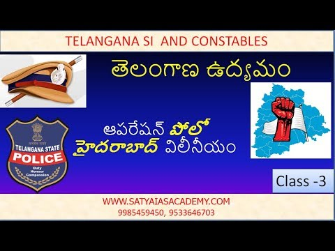 Class3  || Telangana  Movement  || Operation POLO - merger of  hyderabad state ||  SI and Constable