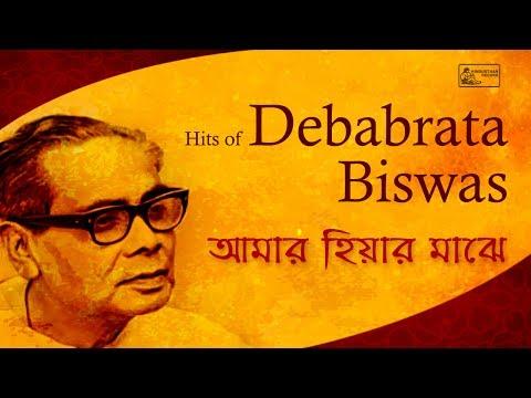 Best Of Debabrata Biswas | Prano Bhoriye Trisha Horiye | Bengali Tagore | Rabindra Sangeet