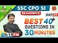 Best 40 + Questions | Trick | Reasoning | SSC CPO SI 2019 | 9:15 PM