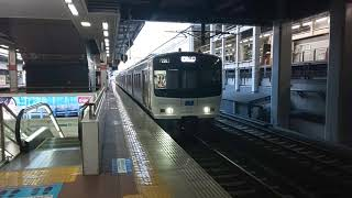 【博多駅・811系・普通】811系PM2013普通肥前山口行発車シーン