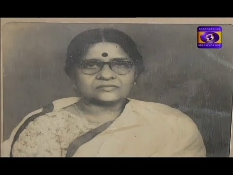 LALITHAMBIKA ANTARJANAM-Documentary-01