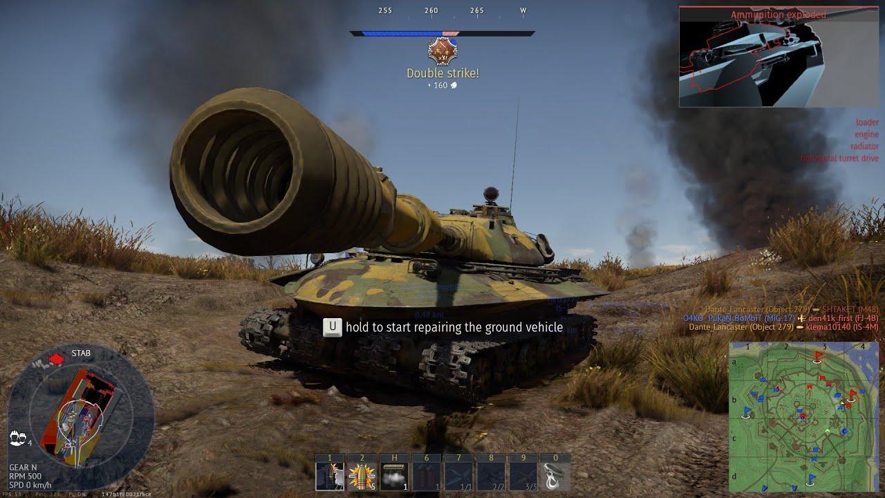 First Look At War Thunder