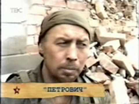 Гюрза   спец  рота головорезов  Герои Чеченской кампании РУССКИЕ ВОЙНЫ