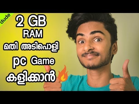 Best pc games for 2gb ram thumbnail