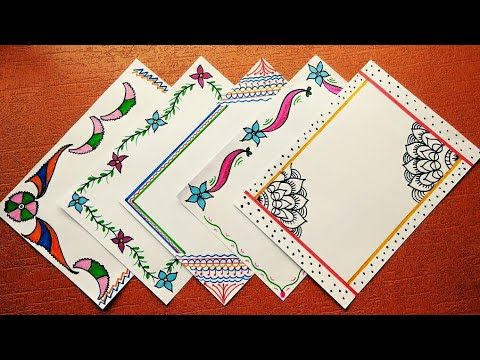 Border Designs On Paper | School Project File Decoration Ideas For Students | Project Design ideas