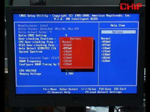 Как разогнать процессор видеоурок