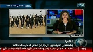 نشرة السابعة من #القاهرة_والناس 10 أغسطس