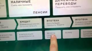 Сбербанк(, 2014-08-22T21:12:56.000Z)