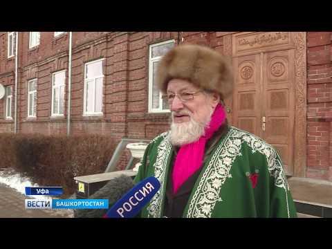 В Уфе открыли памятную доску выдающемуся дипломату Кариму Хакимову