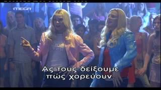 White Chicks - Dance scene (Greek subs)
