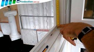 Замер окон для Москитных сеток Anwis от JB Production(Видео урок по замеру пластиковых окон для заказа москитных сеток Anwis от JB Production. Вы можете с легкостью прово..., 2015-02-09T22:28:00.000Z)