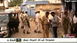 Election officials seize Rs 5.1 lakh from DMK functionary's house in Madurai