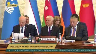 ҚР Премьер-Министрі Қазақстан-Қырғызстан шекарасындағы мәселеге қатысты пікір білдірді