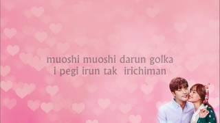 EASY LYRICS - OST MY SECRET ROMANCE - SAME