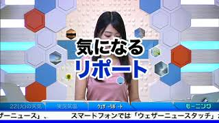 SOLiVE24 (SOLiVE モーニング) 2017-08-22 06:27:53〜 thumbnail