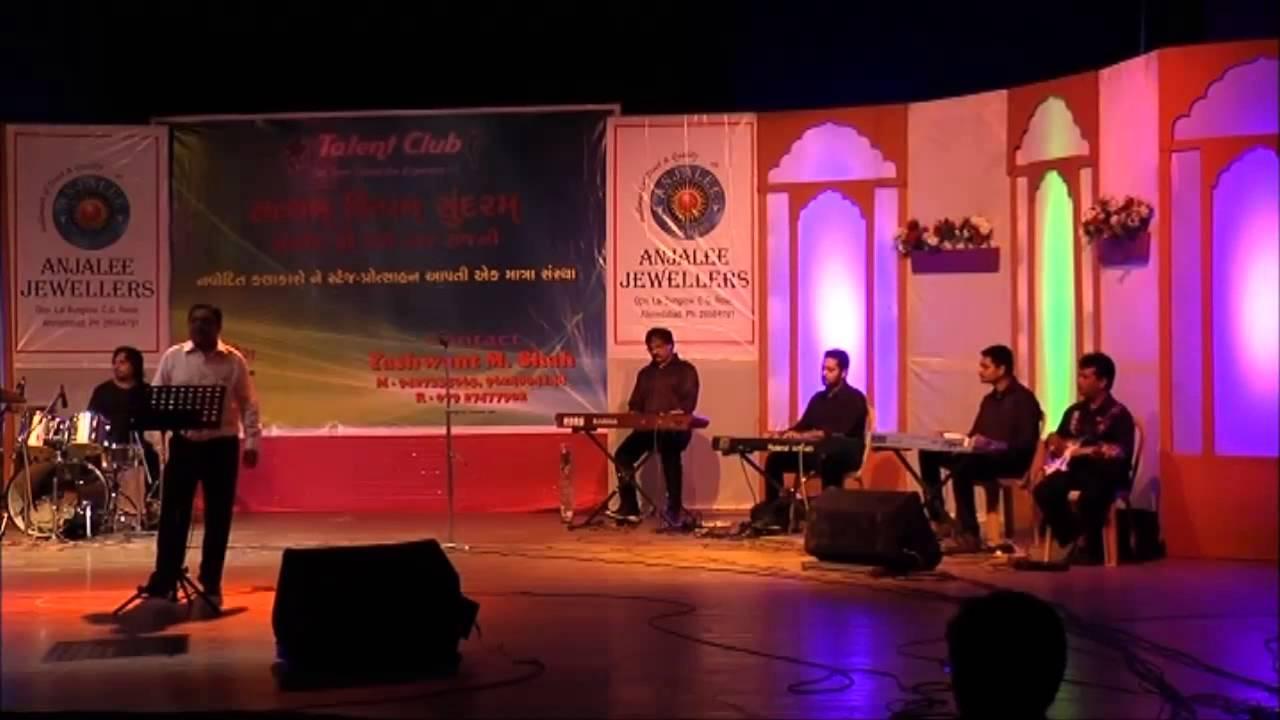 Lahron Ki Tarah Yaaden Kishore Kumar mp3 download