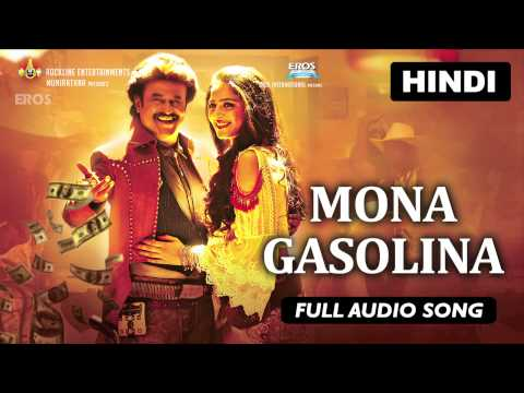 Mona Gasolina | Full Audio Song | Lingaa (Hindi)