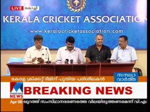 Dav Whatmore takes over as Kerala cricket team coach | Manorama News