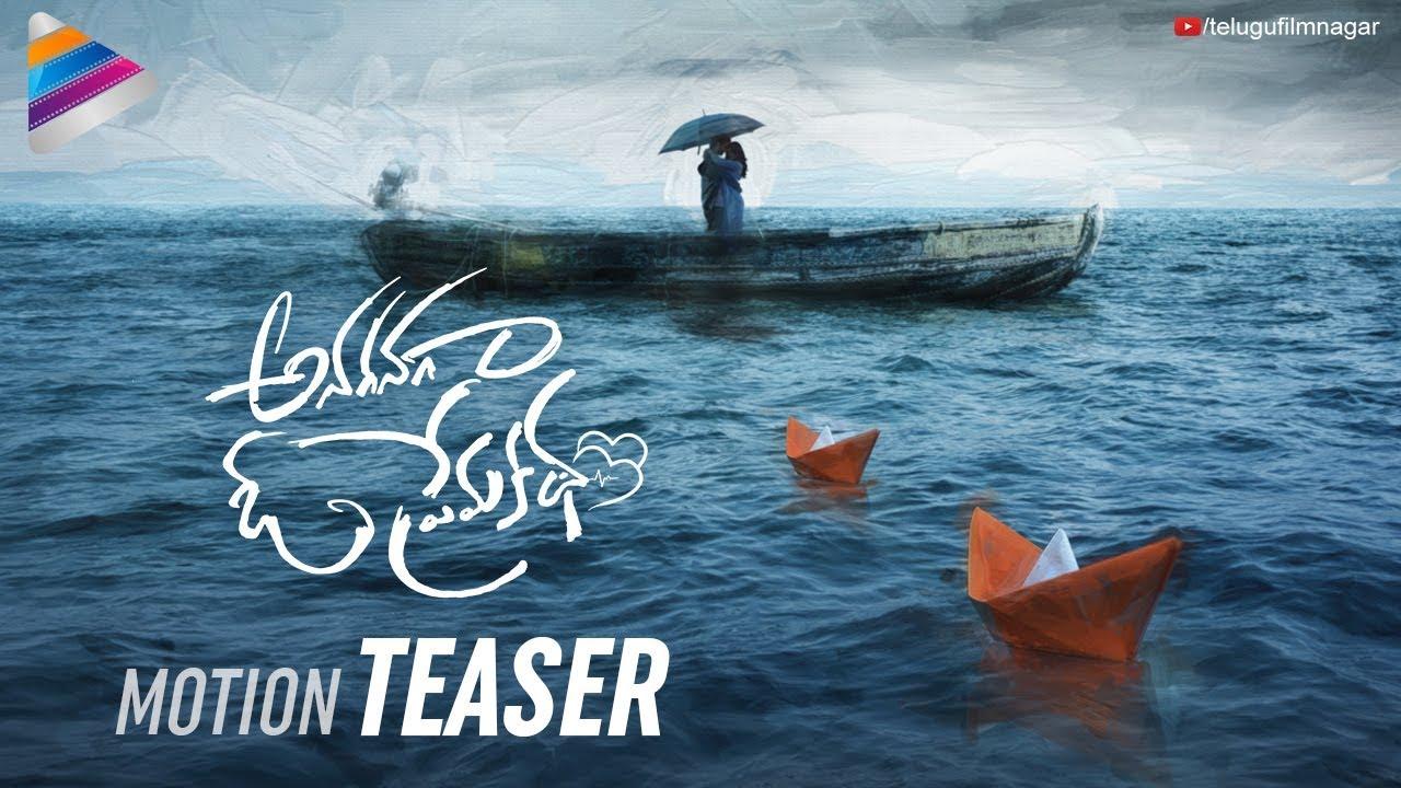 Download Anaganaga O Premakatha Motion TEASER | Ashwin J Viraj | 2018 Latest Telugu Movies | Telugu FilmNagar