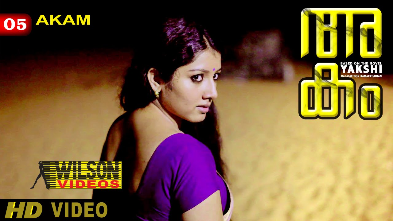 Akam Movie Clip 5 | Anumol As Ghost - YouTube for Anumol In Akam  17lplyp