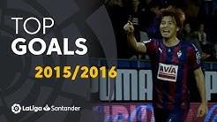 TOP GOALS LaLiga 2015/2016