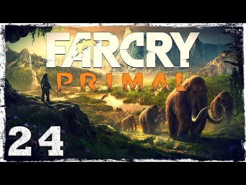 Смотреть прохождение игры Far Cry Primal. #24: Верхом на мамонте.