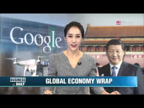 Business Daily Ep155 5G Network