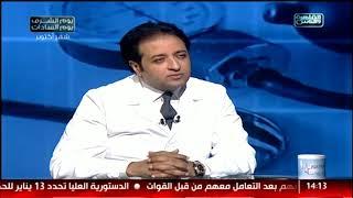 الدكتور | اعراض مشاكل البروستاتا وطرق العلاج مع دكتور حسن سيد شاكر