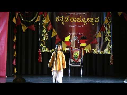 Kannada Rajyotsava 2017 Hamburg Germany - Invocation Song