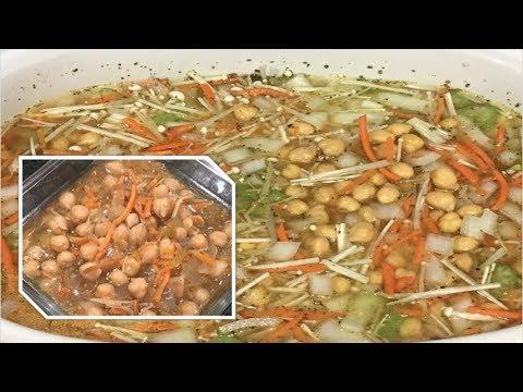 Vegan WW (Day 8 ) - Slow Cooker Vegetable Bean Soup