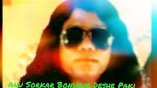 Anu Sorkar - Bondhur Deshe Paki | Kari Amir Uddin